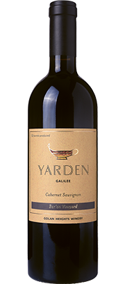 Bar'on Vineyard Cabernet Sauvignon